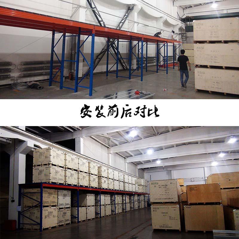 钢平台货架  阁楼式货架|北京中联信货架