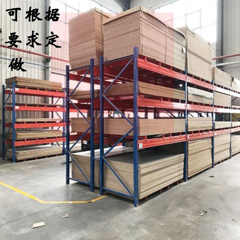 重型货架,木板存放架,板材重型货架