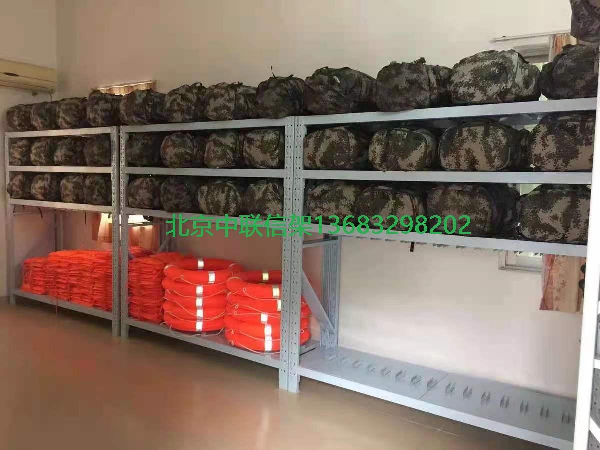 部队器材架装备架 北京中联信货架