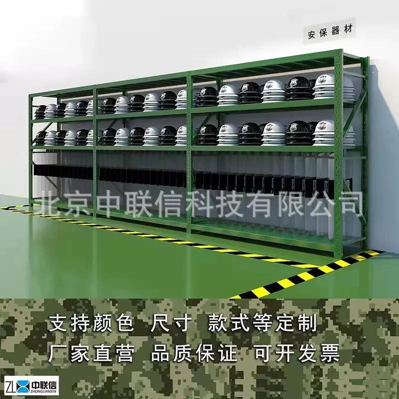北京货架盾牌货架 北京中联信货架厂