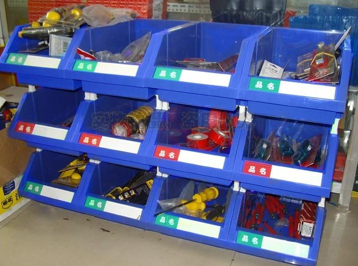 组立零件盒1