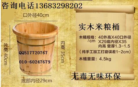 实木环保无味杂粮桶米粮桶7