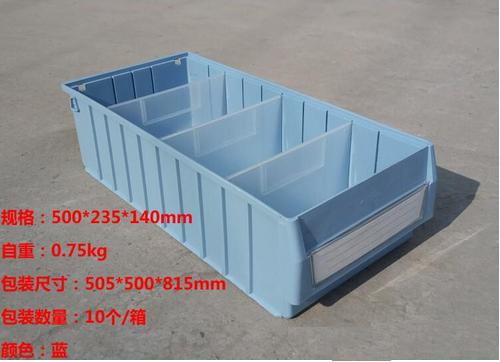 分隔式零件盒8