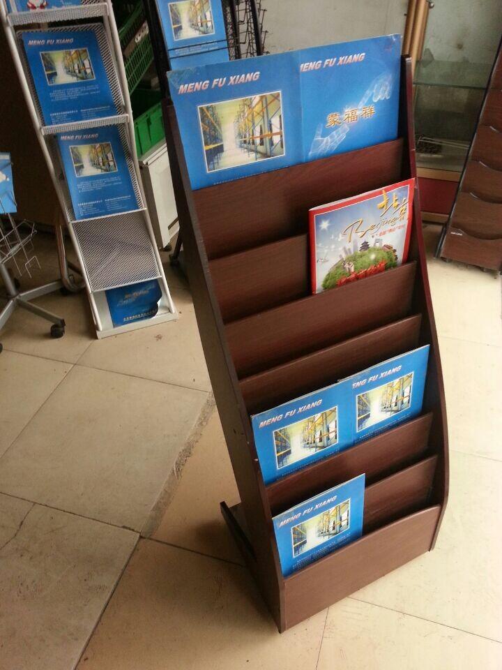 木质杂志收纳架(进入更多木质展架)