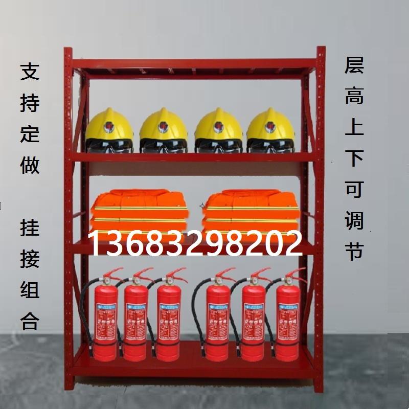 红色消防器货架